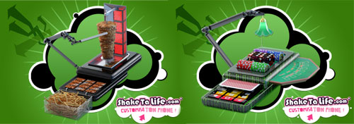 shake ton mobile, customise-le!