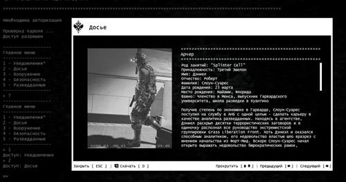 splinter-hack-images