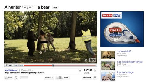 hunter-football-bear